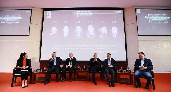 由上海高级金融学院金融mba项目执行主任倪海英担任主持,中国社会福利