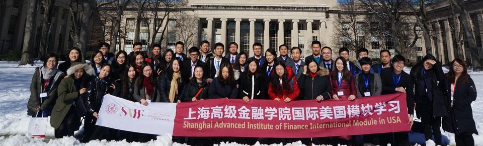 SAIF FMBA美国游学记:走进MIT & Harvard